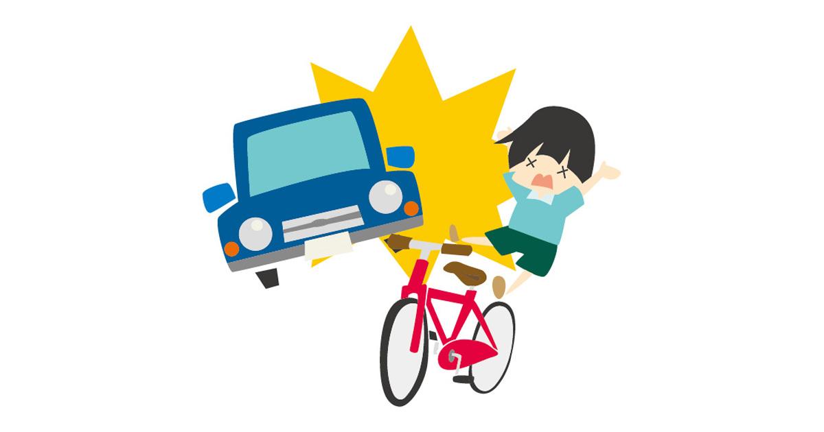 子供が起こした事故やトラブル、親の監督責任はどこまで?
