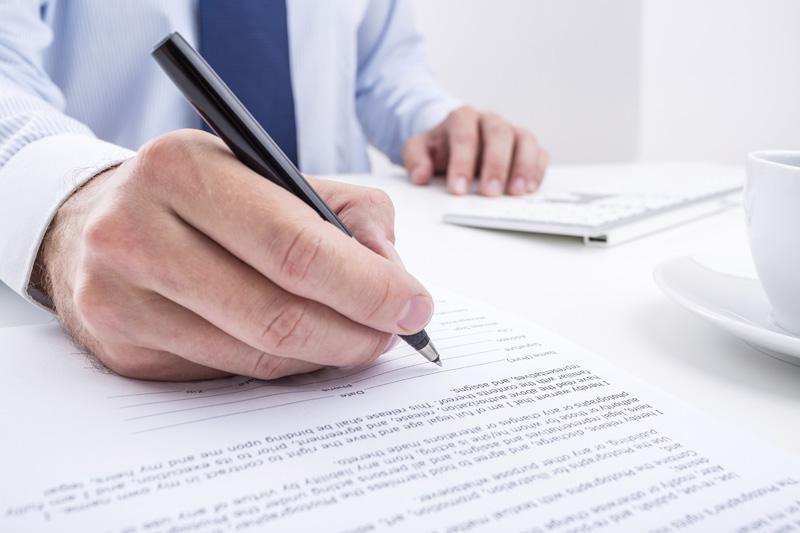 相続税の税務調査の対象の決め方