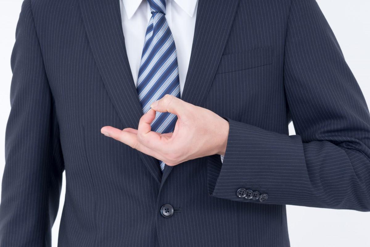 取締役の労働条件・役員報酬