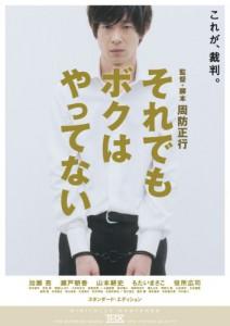 画像引用元:amazon.co.jp