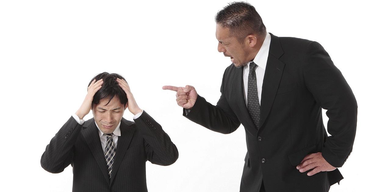 上司からのパワハラやいじめ|相談先と訴えた時の慰謝料の相場は?