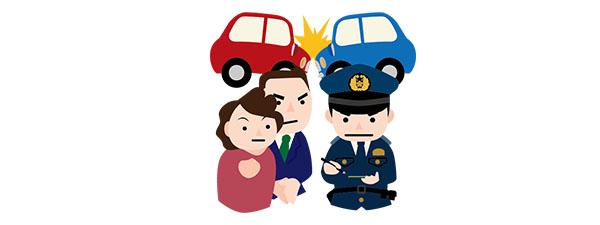 交通事故の調書をつくる警察