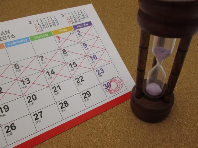 離婚調停の期日の変更/延期と代理人のみの出席について