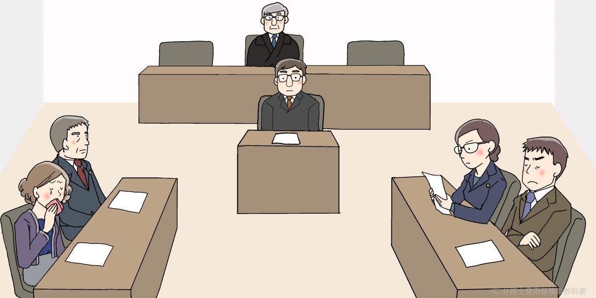 離婚裁判の流れや期間と弁護士費...