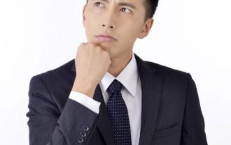 弁護士費用保険Mikata