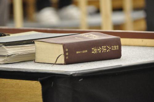 独学で司法試験に受かる