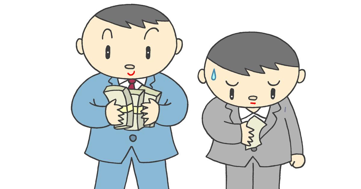 弁護士の平均年収と格差が広がる意外な理由