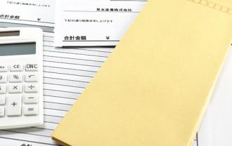 未払い残業代と弁護士保険