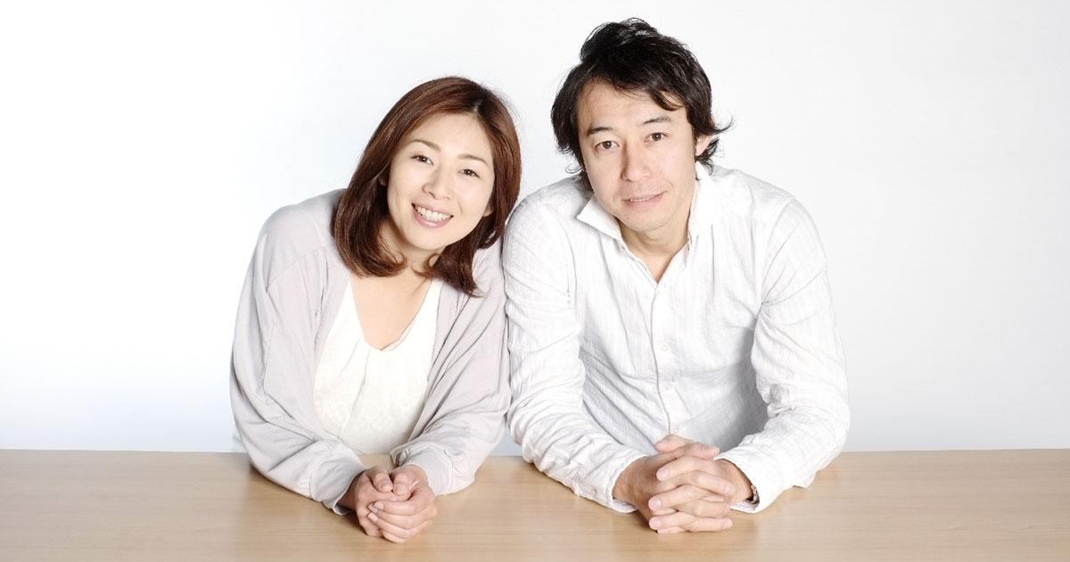 円満離婚と弁護士費用保険mikata