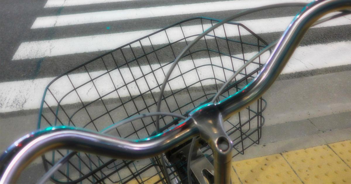 自転車事故と弁護士費用保険mikata