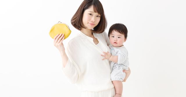 養育費調停の流れと養育費請求権の時効について