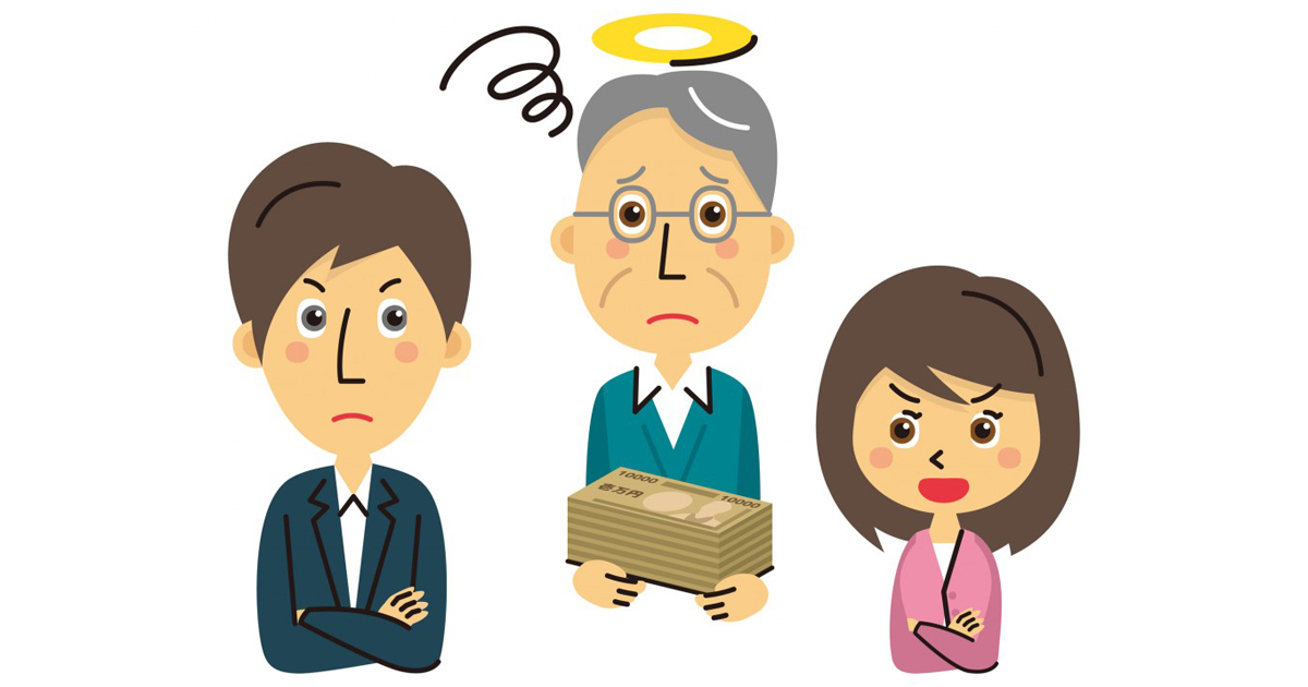 相続争い・遺産分割の弁護士費用相場と弁護士に相談すべきケース